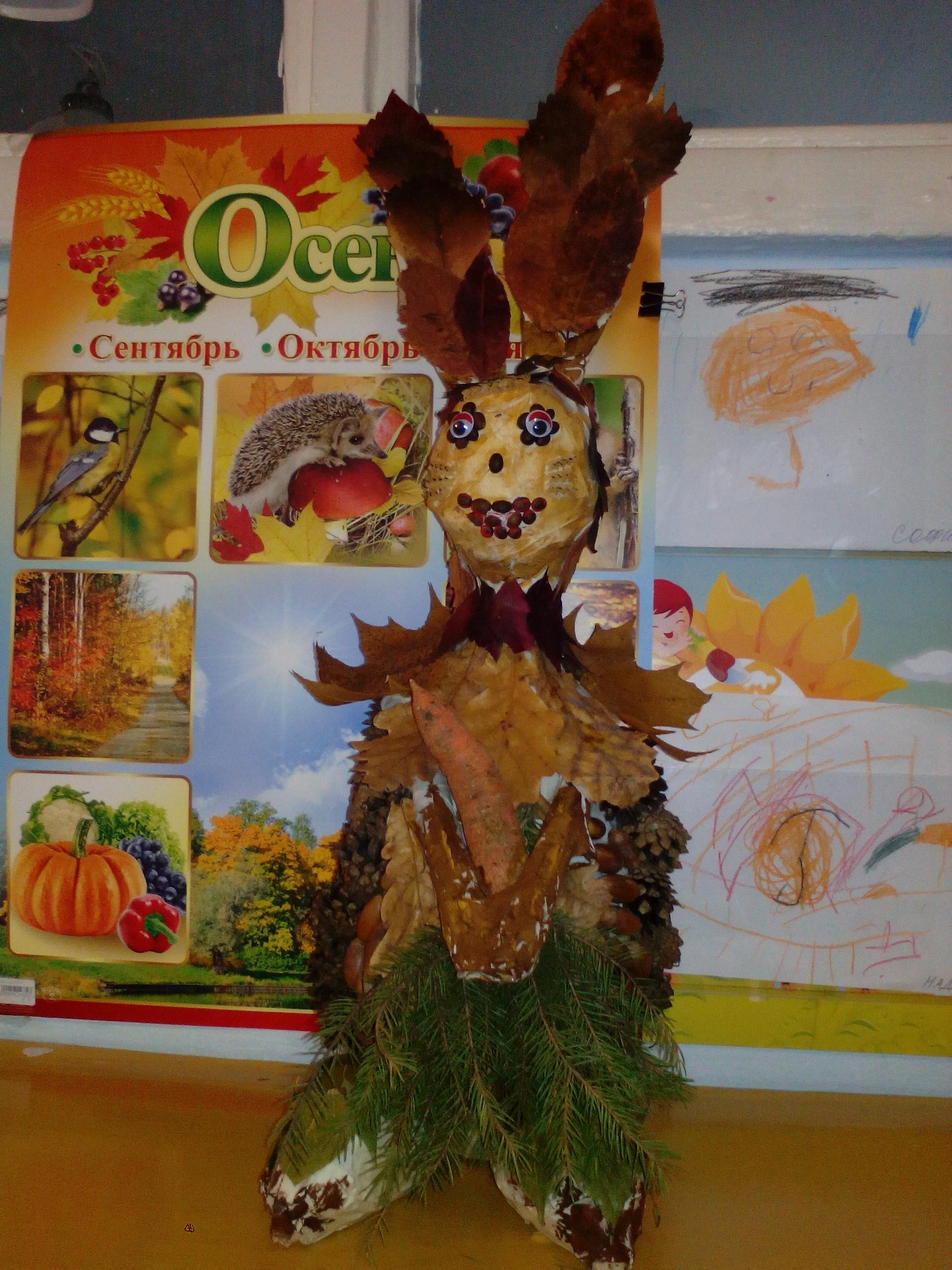 Конкурс поделки золотая осень в детском саду